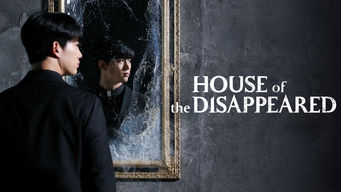 House of the Disappeared
